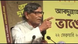 Inspirational speeches by abdullah abu sayeed | আবদুল্লাহ আবু সায়ীদ