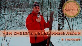 Как выбрать лыжи. Медицинские рекомендации - VideoSpot.XYZ - BroadCaste Your Self