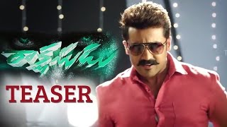 Rakshasudu Movie Teaser | Suriya | Nayanthara | Venkat Prabhu | Masss | Latest Telugu Movie Trailers