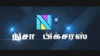 Aluchattiyam Trailer
