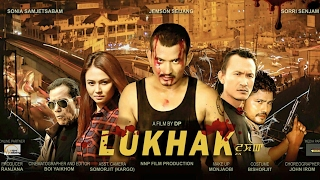 Lukhak Movie Official Final Trailer 2017