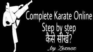 (Hindi) How to learn complete karate course online.