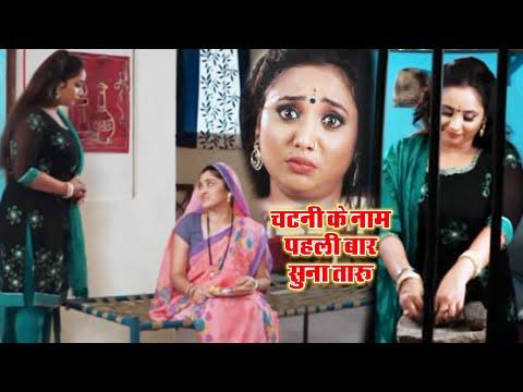Xxx Mp4 Latest Bhojpuri Funny Scene इचछाधारी Yash Mishra Rani Chattarji Latest Bhojpuri Movie 3gp Sex