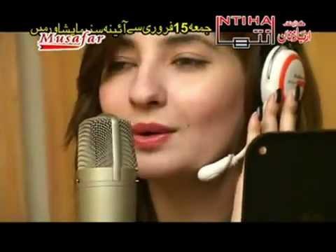 Gul Panra Sad Song -
