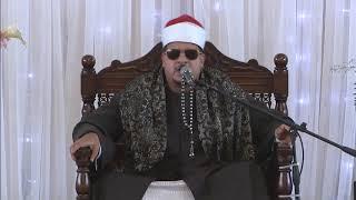 Sh Mamdouh Aamer - 28th International Qiraah Programe