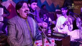 Asan Paky Dholy Dy Zeeshan Rokhri Video Mp4 3gp Full Hd