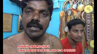 Thangam Acupuncture, Bhavani, Erode, Tamil Nadu, India, Acupuncture Clinic in Erode, Tamil Nadu