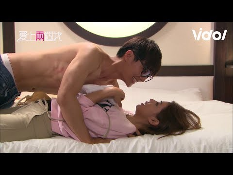 Xxx Mp4 ENG SUB Fall In Love With Me 愛上兩個我 EP10 First Night Of The Lovebirds 正式交往 小鹿撲倒陶樂思 3gp Sex