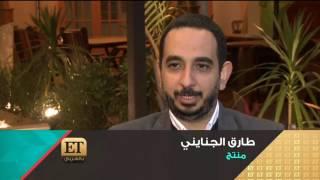 مسلسل the suits بالعربي - TVision