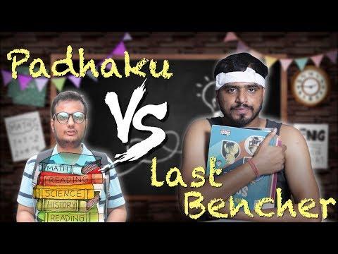 Xxx Mp4 Padhaku Vs Last Bencher Amit Bhadana 3gp Sex