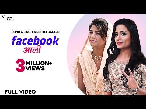 Xxx Mp4 Facebook Aali Ruchika Jangid Sonika Singh Amir Pooja Latest Haryanvi Songs Haryanavi 2018 3gp Sex