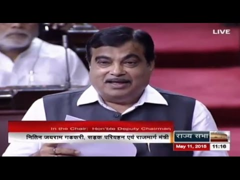 Personal explanation by Minister Sh. Nitin Gadkari & Other Business | May 11, 2015