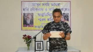 Rabindra Nazrul Jayanti 2016 Part 6/6