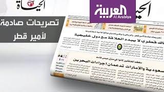 غضب في السعودية يجتاح صحفها .. من قطر