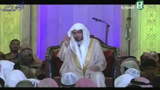 """قول الله تعالى: """"أتأمُرونَ الناس بالبرِّ وتنسَون أنفُسكم وأنتم تتلُونَ الكتاب"""" - الشيخ صالح المغامسي"""