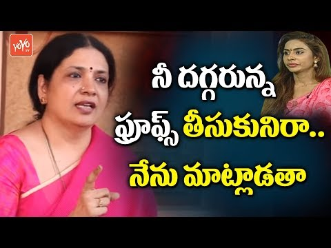 Xxx Mp4 Jeevitha Rajasekhar Gives A Suggestion To Sri Reddy Casting Couch In Tollywood YOYO TV Channel 3gp Sex