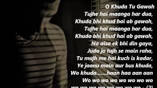 Tujhe Hai Maanga Har Dua Full Song Lyrics
