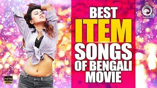 Bangla Item Song Juke box 2017 | Top 13 Songs | Bengali Movie | Full HD