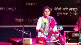 Niketa Kanitkar - Aale re bakul phula