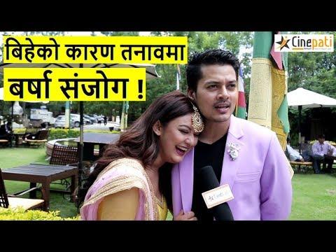 Xxx Mp4 बिहेको कारण तनावमा Barsha र Sanjog बच्चा पाउने हुदैँछ तयारी Barsha Raut Chakka Panja 3 3gp Sex