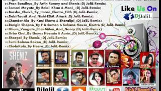 06 Rongin Shopno By F A Sumon & Suhana Dewan House Electro DjJoliL Remix-Audio