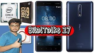Nokia 8 Lens,Nokia 105,130 In Pakistan,Smartcard Registration   #BilalTalks27