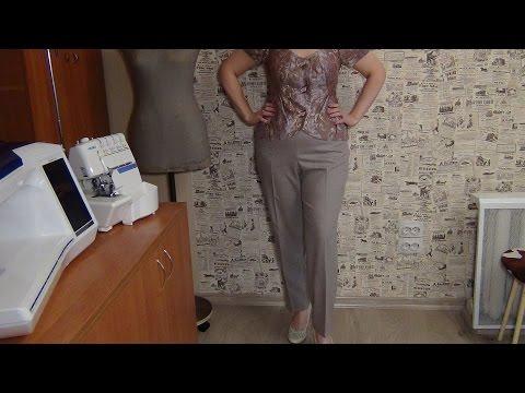 Шитье женских брюк видео