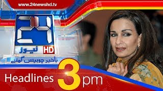 News Headlines | 3:00 PM | 14 March 2018 | 24 News HD