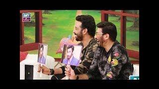 Faysal Qureshi,Aijaz Aslam,Faizan & Aadi Playing