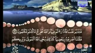 المصحف المرتل للشيخ محمد صديق المنشاوى | الجزء ( 1 )
