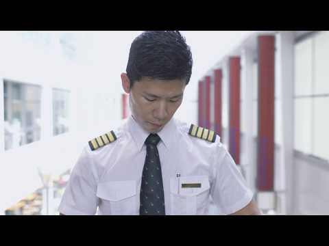 Experience the Life of a Pilot