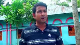 হিংসার আগুন Trailer