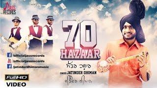 Jatinder+Dhiman+-+70+Hazaar+%7C+Jatinder+Dhiman+%7C+Latest+Punjabi+Songs+2015+%7C+Jass+Records