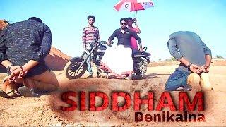 Siddham Shortfilm Trailer