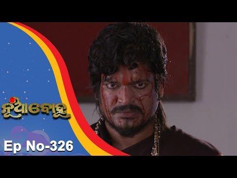 Xxx Mp4 Nua Bohu Full Ep 326 31st July 2018 Odia Serial TarangTV 3gp Sex