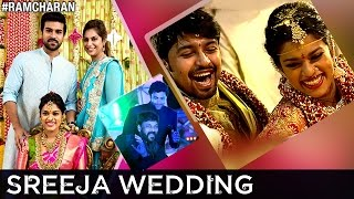 Sreeja Wedding Celebrations | Sreeja Kalyanam | Happy Moments