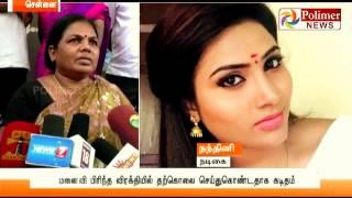 Reason behind Actress Nandhini's Husband Suicide    Polimer News