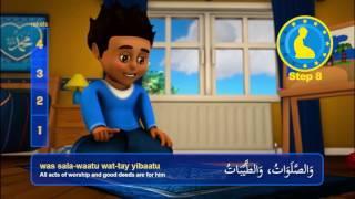 Ali and Sumaya School