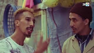 برامج رمضان: الحلقة 5 : ولاد علي - Episode 5
