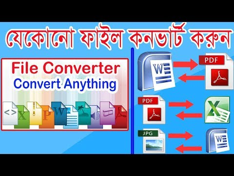 Xxx Mp4 How To Convert যেকোনো ফাইল কনভার্ট করুন Word To PDF Online Coverter Bangla Tutorial 3gp Sex