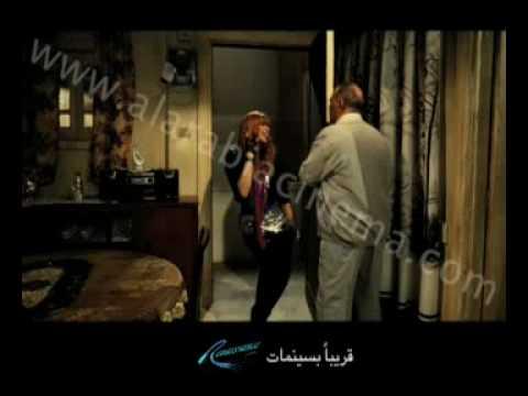 El Talata Yeshtghalonha / ياسمين عبد العزيز - الثلاثة يشتغلونها