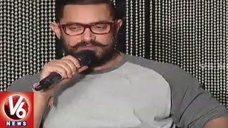 Aamir Khan Speech at Dangal Movie Promotion Press Meet in Hyderabad   V6 News