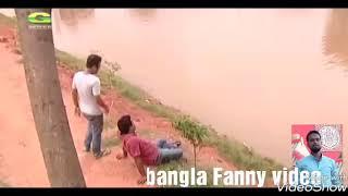 Bangla comedy natok FnF
