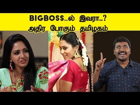 Xxx Mp4 விஜய் டிவி Whatsapp Aunty Yarunu Theriyuma Bigg Boss Chinnathambi Tamil Serial TrollsIdiot Box 3gp Sex
