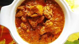 Chicken Handi Video | How to Make Restaurant Style Chicken Handi | Popular Chicken Handi Recipe