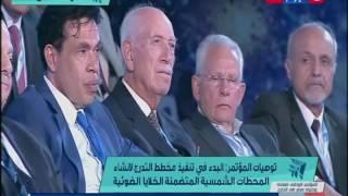 توصيات مؤتمر مصر تستطيع