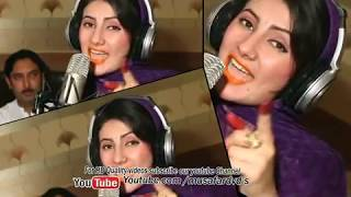 Pashto New Song Nazia iqbal-Shahsawar - Qurban de Shem da zwani-New Unrelease
