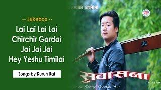 Nepali Christian Songs 2017 (Jukebox) Karun Leo Rai