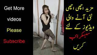 afreen khan hot sexy dance in home mujra 2017