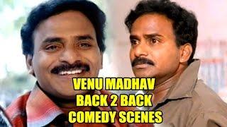 Venu Madhav Back To Back Comedy Scenes || Vol 1